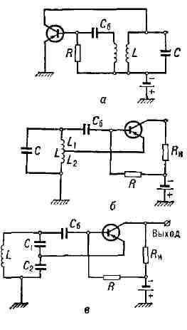 Транзисторный генератор.